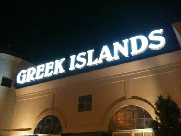 Greek islands lombard
